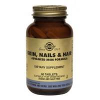 Красиви кожа, нокти и коса от Солгар (Solgar Skin, Nails & Hair) - 60 таблетки.